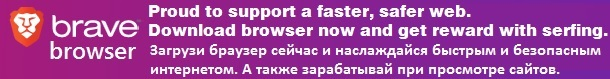 Download best safer ant faster browser and get rewards of serfing internet.